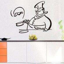 Кухня приготовления шеф-повара Съемный стикер стены для детей гостиная окна стекло декор домашний шкаф плитка резные наклейки s мелестор