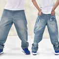 Fashion Hip-hop men jeans plus size 44 46 fertilizer to increase new 2016