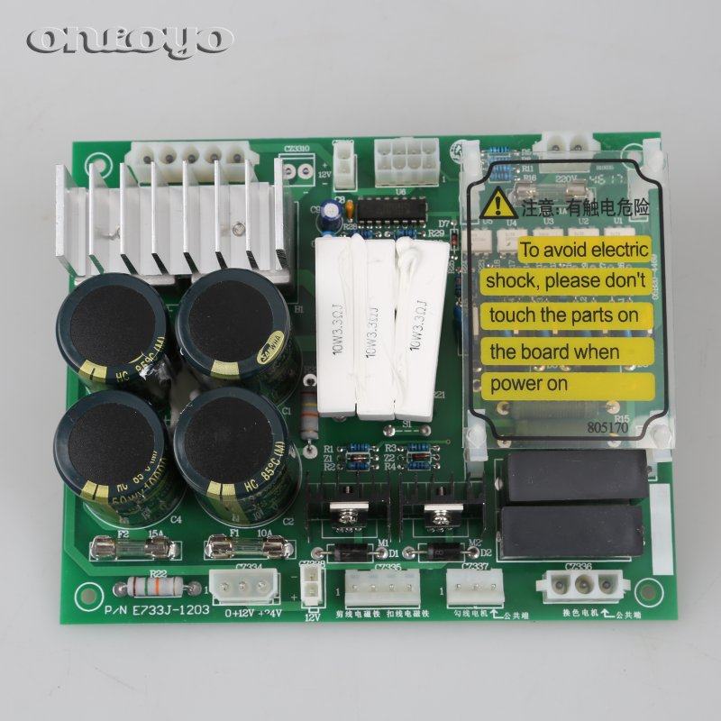 Power board P/N E733 E733J trimming board for Chinese embroidery machines  system electronic cards spare parts-in Sewing Machines from Home & Garden    1