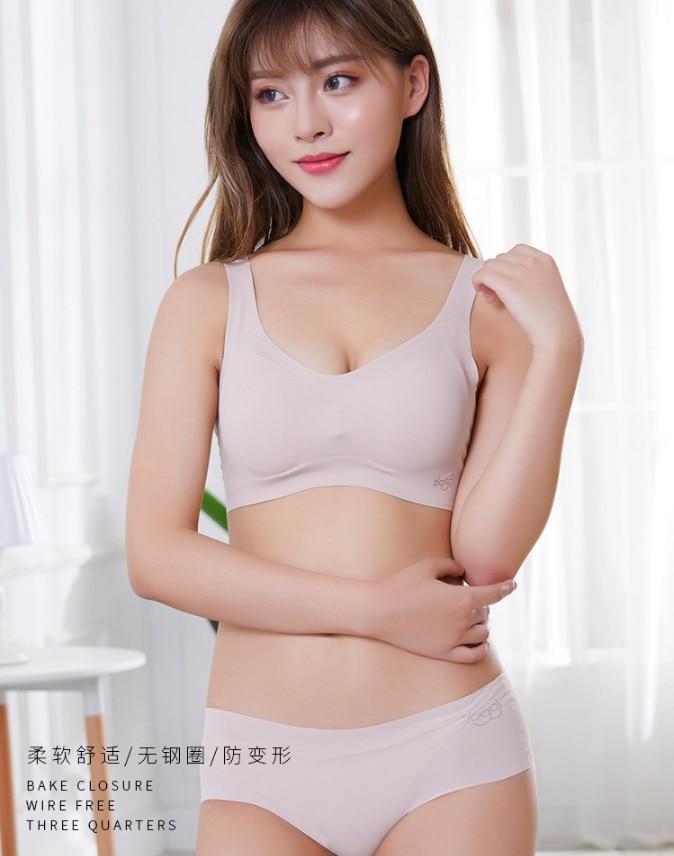 QQ截图20190502203341