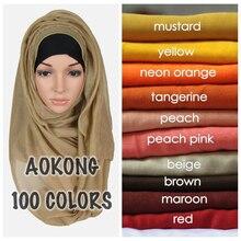 10 шт./лот, Женские однотонные Макси шарфы, хиджаб, большие Исламские шали, платки, мягкие длинные мусульманские вискозы, простые хиджабы
