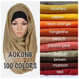 Image 1 - 10pcs/lot women solid maxi scarves hijab stole oversize islamic shawls foulard head wraps soft long muslim viscose plain hijabs
