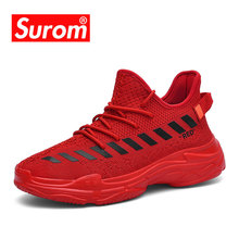 SUROM Men Spring Casual Shoes Lightweight Breathable Flywire Men Sneakers Artificial Leather Shell-toe tenis masculino adulto