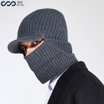 MUNI Beanie Hat Mens Winter Solid Color Warm Knit Ski Skull Cap Winter Knitting Wool Soft Skullies Cable gorros hombre invierno beanie