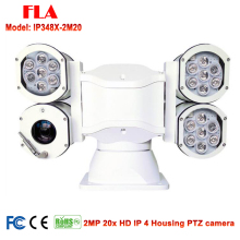 2MP 20x Optical zoom 2pcs IR night vision Laser 500M Waterproof Rugged HD IP PTZ Camera
