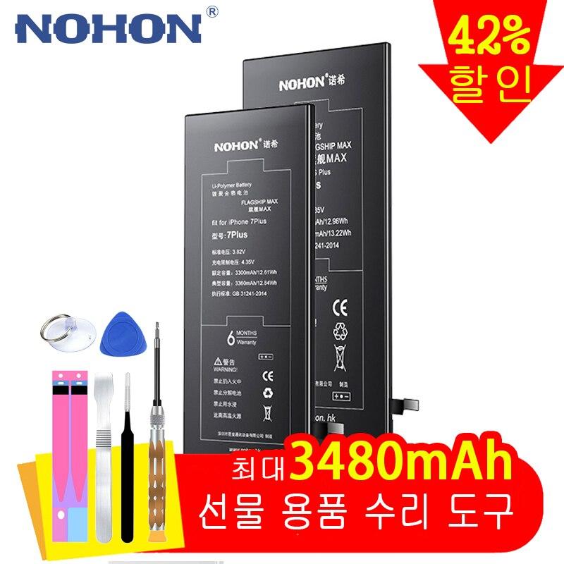 Nohon original para iphone 6 s 6 plus 6 s mais 7 mais 8 mais bateria real de alta capacidade baterias substituição do telefone móvel bateria