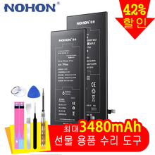 Original NOHON For iPhone 6S 6 Plus 6S Plus 7 Plus 8 Plus Battery Real High Capacity Replacement Batteries Mobile Phone Bateria
