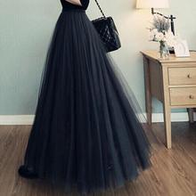 MSAISS шифоновая плиссированная юбка карамельного цвета, новые модные юбки, однотонные сетчатые летние женские сексуальные длинные юбки