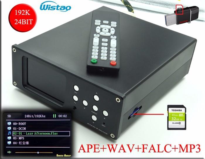 WHFDP-AK4495(l)