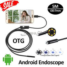 7mm 5M Android OTG USB Endoscope Camera 6LED Snake USB Pipe Inspection Waterproof Andorid Mobile Borescope OTG USB Camera