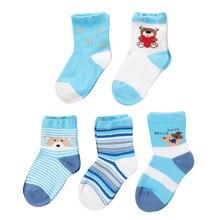 YAYOYAHA Warm Thick Seamless Socks for Children Boys Bear Kids Socks Cotton Thick Socks for Boys 1 to 7 Years