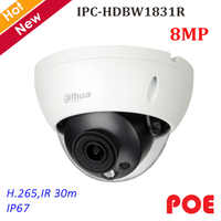 Dahua New 8MP IP Camera IPC-HDBW1831R H.264 H.265 Waterproof IP67 IR 30 meters 2.8mm Fixed lens 4mm 6mm Optional Day/Night POE