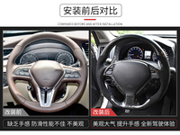 Fit for Infiniti q50l q70l qx60 qx50 qx70 qx30 carbon fiber steering wheels
