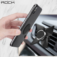 Tornado Magnetic Car Phone Holder ROCK Rotary Magnet Air Vent Car Mount Holder Stand for iPhone X for Samsung S9 Plus for Xiaomi все цены