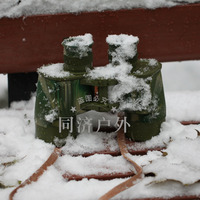Военная Униформа телескопы из армии Китая HD Авто фокусировки Водонепроницаемый/мощный открытый/Кемпинг/Охота/Путешествия бинокль