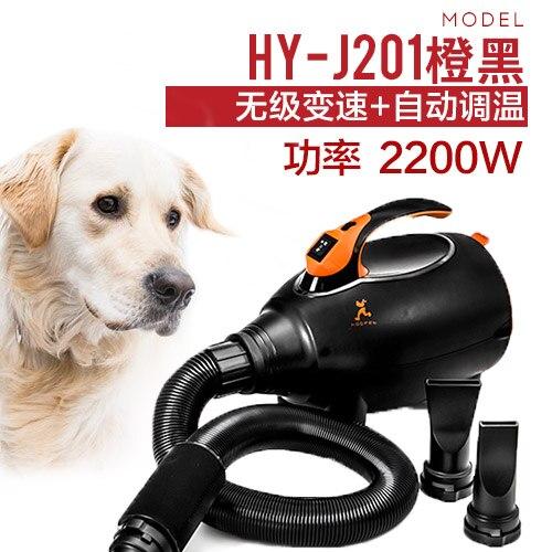 Medium and Large Pet Dog High Power Mute Pet Hair Dryer Free Shipping фурминатор для собак короткошерстных пород furminator short hair large dog