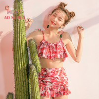 AONIHUA 2018 New Ruffles Bikini Set With Skirt Women Students Push Up Swimsuit Swimwear Female High