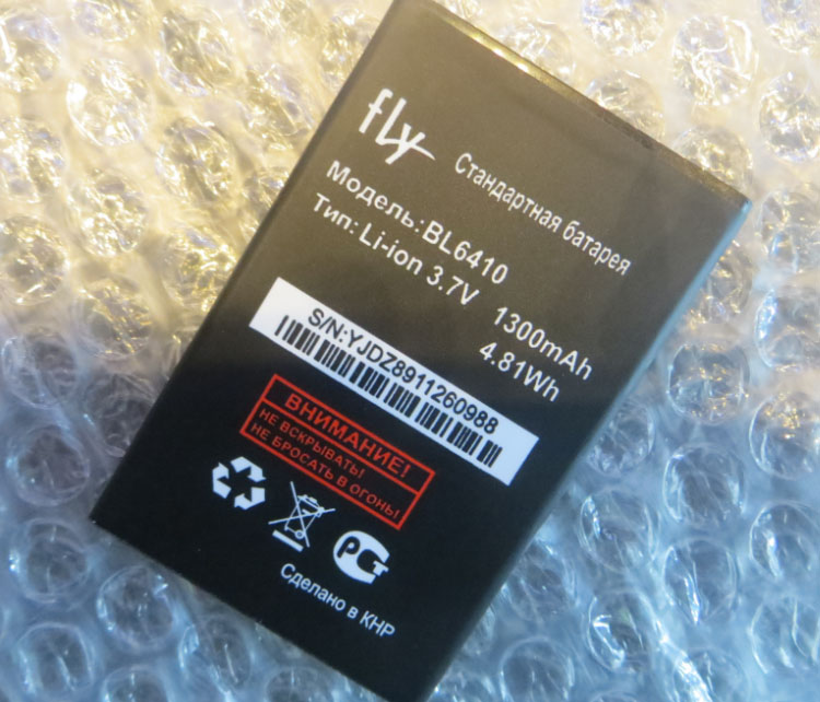 High Quality For FLY BL6410 New Mobile Phone Lithium Original 1300mAh Battery Replacement Parts