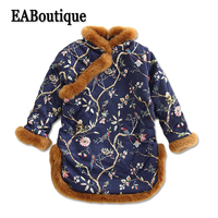 EABoutique Winter Girls Dress Traditional Chinese Floral Mandarin Collar With Fur Warm Thick Girls Winter Dress