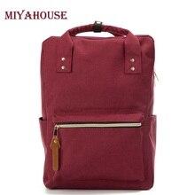 Miyahouse Японии и корейский стиль рюкзак женщины холст рюкзаки для девочек-подростков большой Ёмкость ноутбук рюкзак школьный