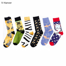 Mens Socks Sweat-proof Breathable Hosiery Sports Cotton Casual Fashion Happy Long Retro Women