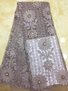 Nigerian Lace Fabrics Embroidered African French Lace Fabrics High Quality Beaded Tulle Laces For Wedding D147