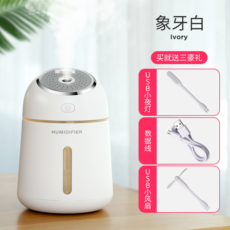 Mini Usb Humidifier Mute Home Office Desktop Pregnant Women Baby Small Room Car Interior Spray Face Portable lovely usb humidifier whale floating mini spray touch switch segmented time small and portable mute spray can be put in the cup