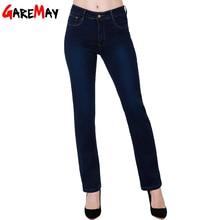 Женские джинсы Cintura RUISUN Y421