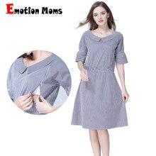 Полосатая одежда для беременных и кормящих мам, платья для беременных, платья для беременных, размеры s, m, l, xl