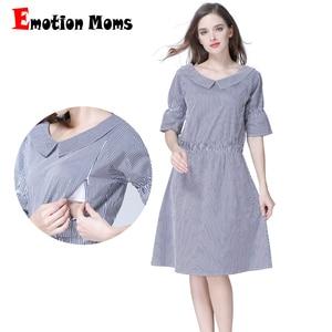 Image 1 - רגש אמהות פסים יולדות בגדי סיעוד הנקת הריון שמלות לנשים בהריון יולדות שמלת S M L XL
