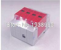 4P 40~80KA Din Rail Surge Protection Lightning Arrester