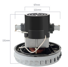 V2z-p 220V 1200W vacuum cleaner motor copper wire motor large power 130mm diameter vacuum cleaner accessory parts replacement