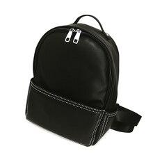 2017 молодежный рюкзак черный рюкзаки уникальный маленький черный кожа pu рюкзак заклепки modern мешок школы ретро японская школа mochila