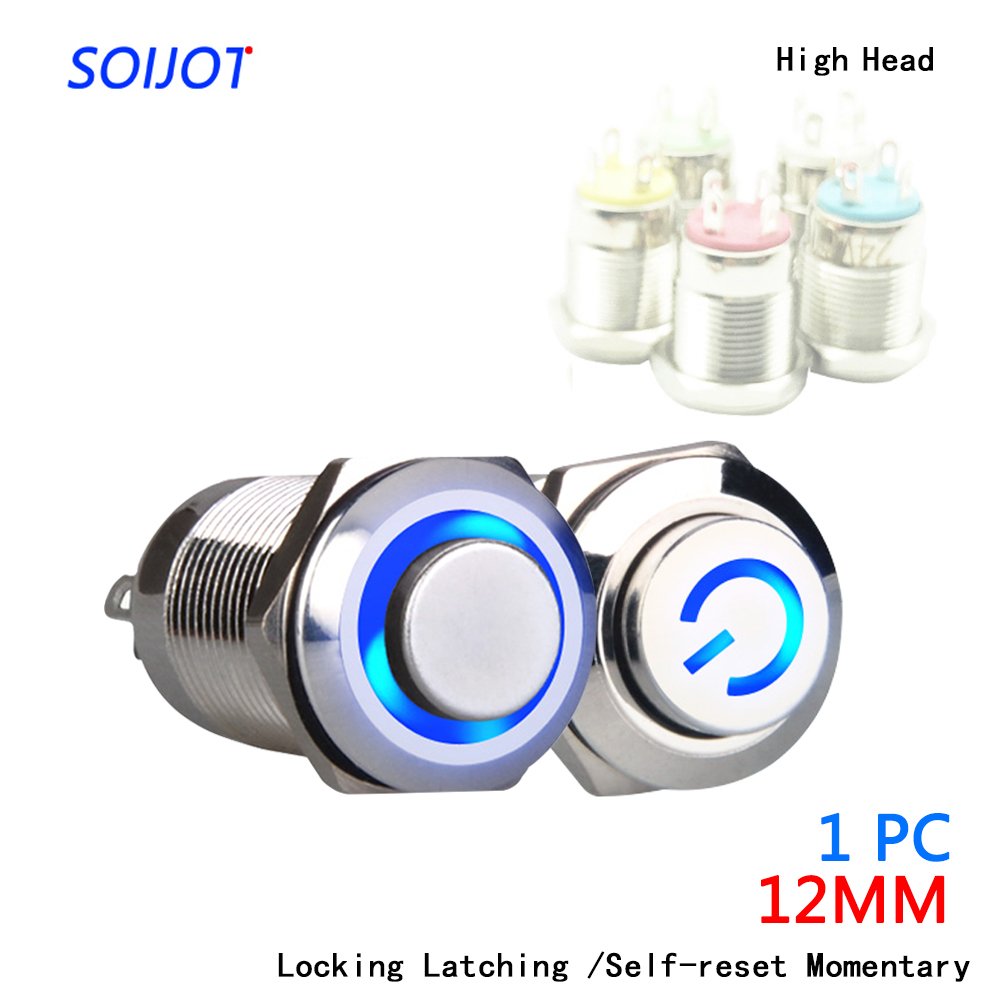1pc 12mm Metal  Push Button Switch High Head  Ring/Power LOGO  3-220V Self-reset Momentary/locking Waterproof Car Auto Eng