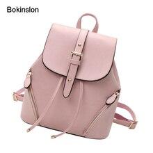 Bokinslon Для женщин рюкзак мода корова Разделение кожа девушка рюкзак школьный Повседневное универсальные Колледж ветер мешок для девочек