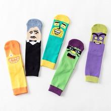Autumn Winter Men Harajuku Clown Socks Hip Hop Trend Cotton Short Socken Novelty Casual Crew Sokken Large Size For Man 1Pair