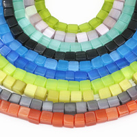 6mm Cube Shape Multicolor Cat Eyes Bead For Jewelry Making Opal Crystal Jades Loose Beads Diy