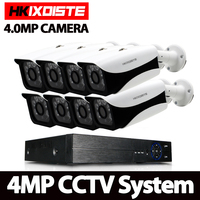 2018 New 8CH DVR 4MP AHD Security Cameras Indoor Outdoor IR Lens Waterproof Surveillance Security CCTV