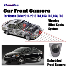 Liandlee Car Front View Camera Logo Embedded 4.3 LCD Screen Monitor Cigarette Lighter Switch For Honda Civic 2011-2018 FB4 FG3