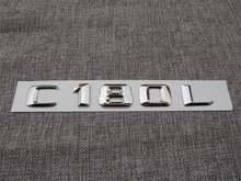 Хромированный АБС пластик для багажника автомобиля эмблема наклейка