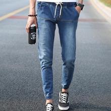 Männer Jeans Jogger Hosen Kordelzug Elastische Taille Neue 2017 Männlichen Denim Jogger Japanese Style Kostenloser Versand