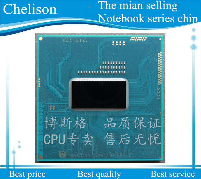 Free Shipping 100% Brand New Origina I3 4000M ES CPU QDU1 i3-4000M fourth generation notebook HM87/86 2.4G/3M PGA