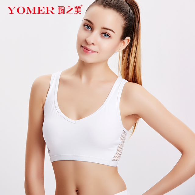 1dc76a5828d32 YOMER Cross Strap Back Women Sports Bra Professional Quick Dry Padded  Shockproof Elastic Running Yoga Tops Vest White