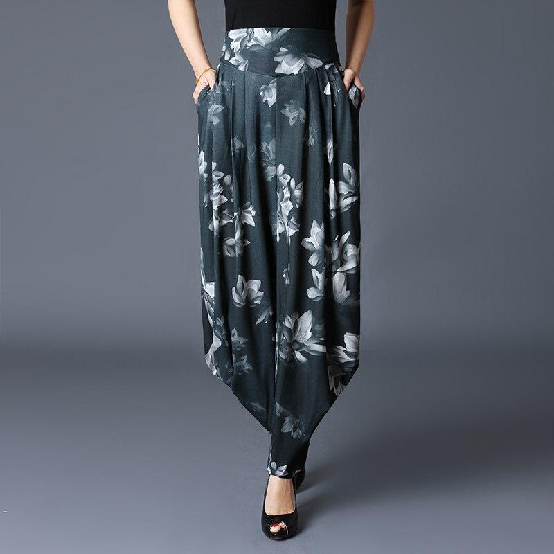 women lotus flower printing large size Harlan trousers loose loose wild carrot pants wide leg pants harem pants female trousers