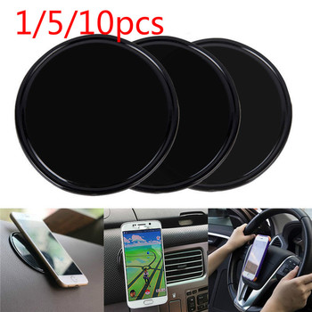 1/5/10 pcs 5cm Rubber Sticky Pad Anti-Slip Mat Gel Dash Car Mount Holder for Cell Phone Universal Sticker Car Phone Holder image