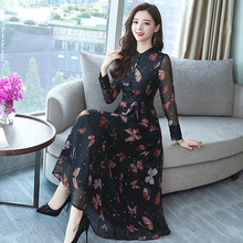 Womens Dress 2018 autumn new print chiffon long-sleeved dress large size S-2XL high quality fashion elegant Vestido