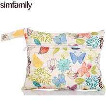 [simfamily]1PC Reusable Waterproof Mini Wet bag Pouch For Menstrual Pads Nursing Pads Stroller,Makeup,14*18CM,Wholesale Selling