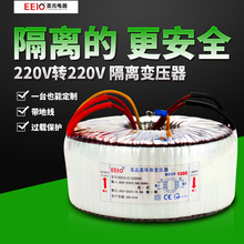 1000 Вт 220 В 220в1 Shengyuan изоляционный трансформатор, чем 1 низкочастотное Однофазное спасательное устройство для скалолазов трансформатор на заказ