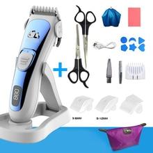 Детская машинка для стрижки волос ультра-тихий перезаряжаемый триммер для стрижки волос Складная основа для мытья водой машинка для стрижки волос для детей