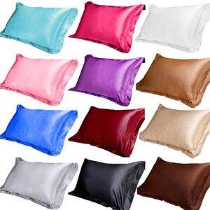 Image 2 - Beleza do cabelo Emulação Fronha Cor Sólida Fronha Capa do Single Travesseiro
